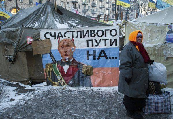 """В Киеве признали, что Третью мировую и разрушение устоявшегося миропорядка начал """"евромайдан"""""""