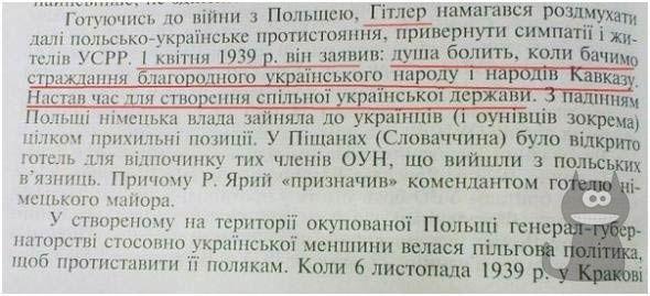Так... кто же вы, украинцы?