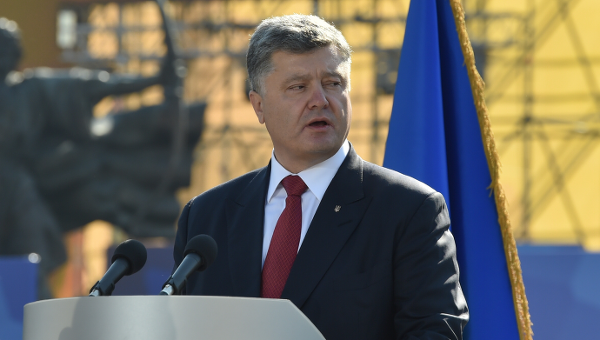 Порошенко лично в ответе: лидеры ЕС требуют от Киева выполнения Минского соглашения