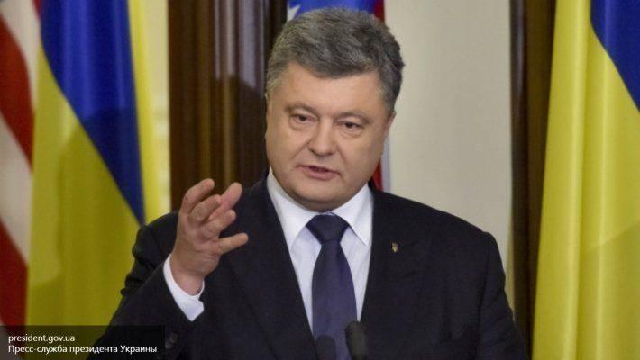 Порошенко сообщил украинцам, когда они смогут ездить в ЕС «без унижений»