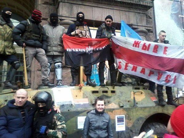 Национализм по-белорусски
