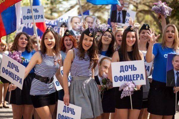 Крым и украинское электричество: на что они рассчитывали
