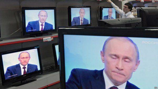 Обвинения против Путина