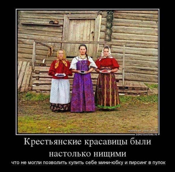 Оболганные и оклеветанные: Русское Самодержавие.