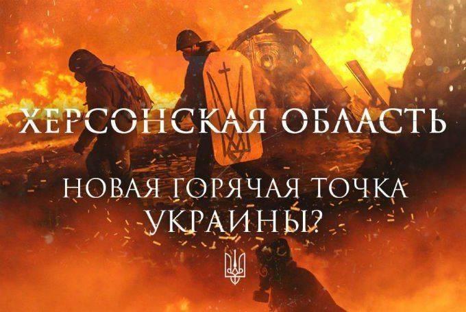 Война приходит на юг Украины