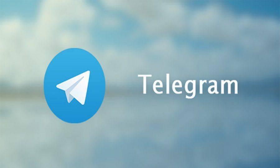 Telegram смайлики
