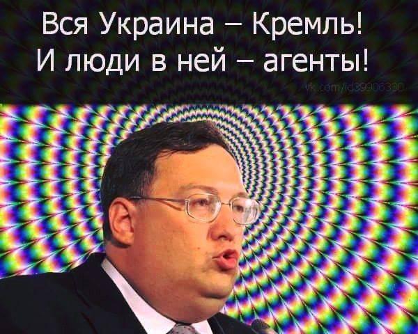 Децентрализация работает и вернет украинцам чувство хозяина на своей земле, - Гройсман - Цензор.НЕТ 3763