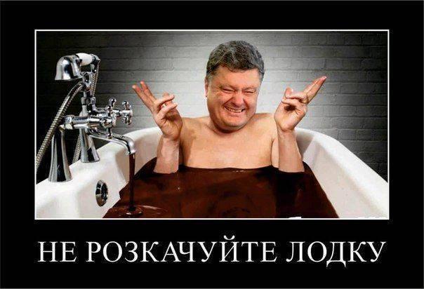 Децентрализация работает и вернет украинцам чувство хозяина на своей земле, - Гройсман - Цензор.НЕТ 9647