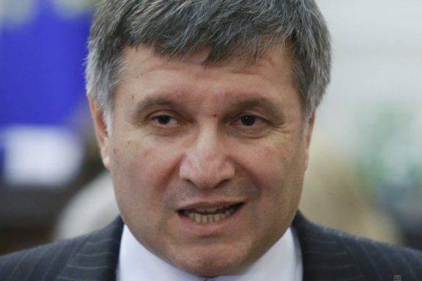 Аваков был завербован американцами во время ареста в Италии — Марков
