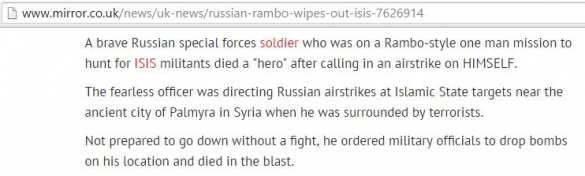 """Британские СМИ: """"Русский «Рэмбо» был окружён и сжег головорезов ИГИЛ, вызвав огонь на себя"""""""