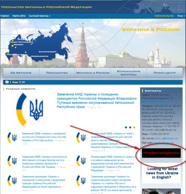 Страшные и грустные письма из Киева. От НАШИХ