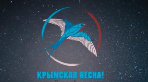 Крымская весна. Мы вместе
