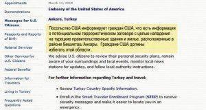 Теракт в Анкаре: США сливают Эрдогана