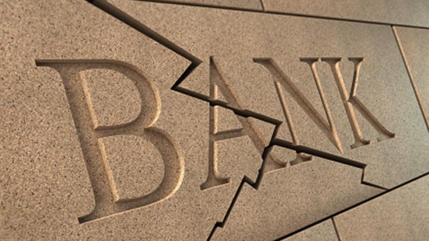 Банки Украины сдаются один за другим