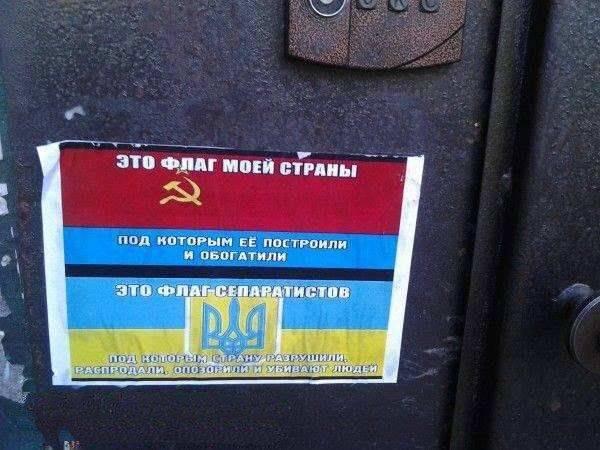 В Одессе появились «сепаратистские» листовки