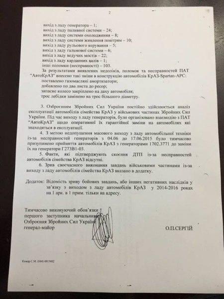 Опальный КРАЗ и надежность украинской техники
