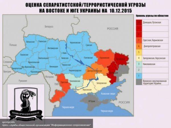 Как «встал» Донбасс и «лег» Харьков
