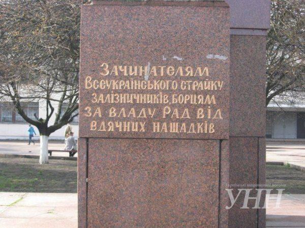 На Украине существует город с вменяемой властью — тут помнят и чтут свою историю