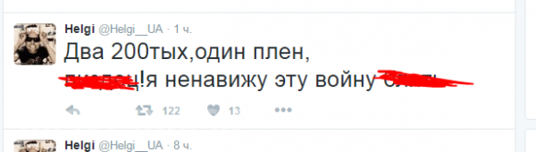 Служащий ВС Украины расстрелял сослуживцев,повесил командира и ушёл