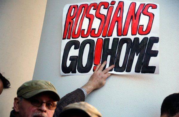 Русофобия — это подготовка к войне