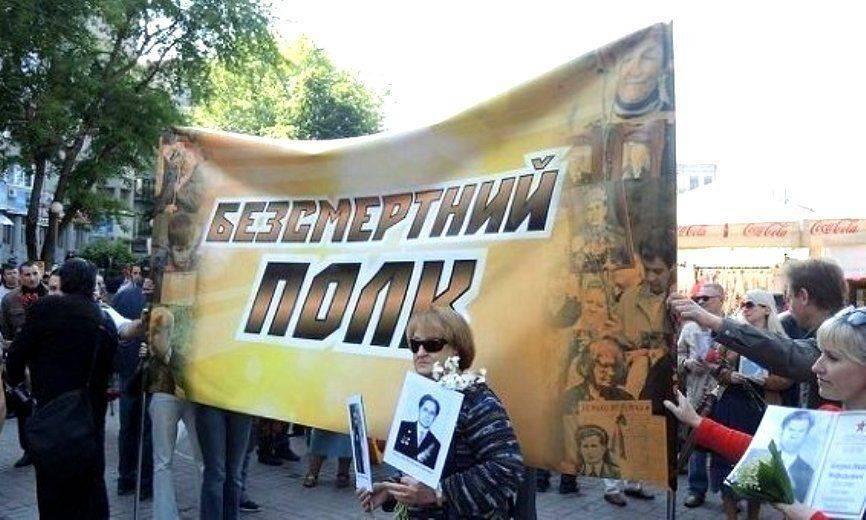 В Киеве попытались сорвать акцию «Бессмертного полка»