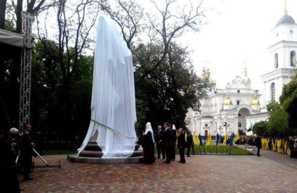 Власов и Украина: Иуды нашего двора