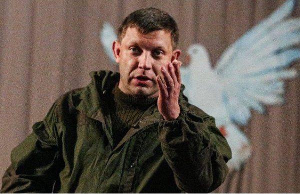 Александр Захарченко – будущий Глава Украины