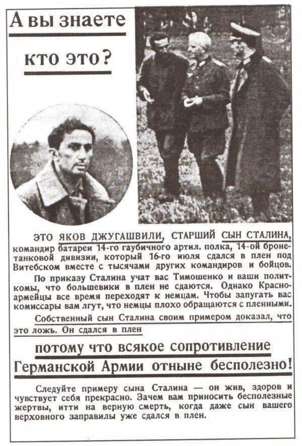 Вы тут фигней маетесь, а на Украине в плен сына Путина взяли!