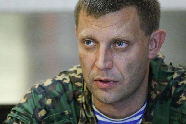 Почему Порошенко панически боится конференций Захарченко