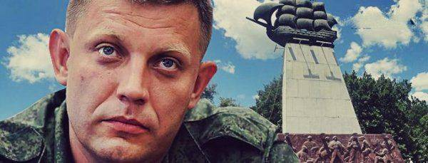 ДНР идёт на прорыв: Херсон будет следующим
