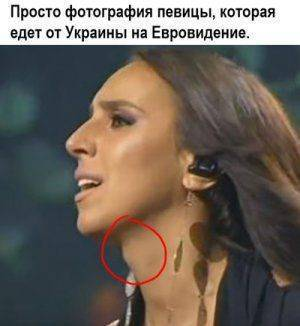 Джамала: женщина с кадыком — как символ новой Украины