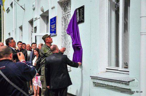 Хероический дед или Сказки укропов мира