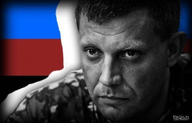 Секретный план ликвидации главы ДНР