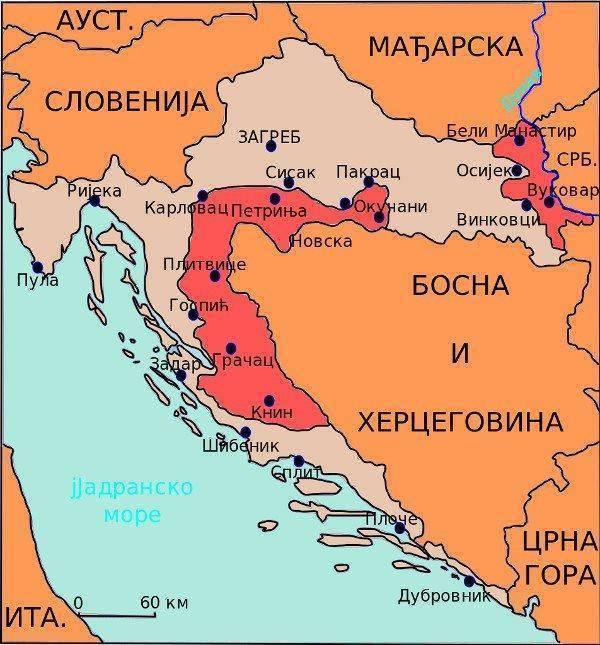 «Украина — це не Югославия». Почему на Донбассе не работает хорватский вариант