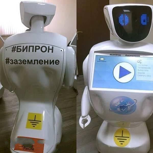 В Перми робот сбежал с полигона в центр города и вызвал затор на дороге