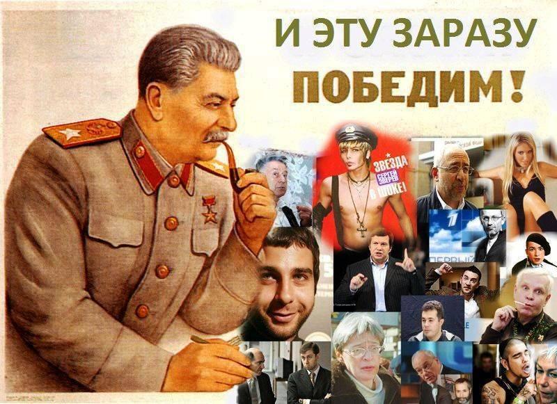 русский скачать Torrent - фото 10