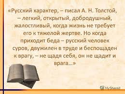 Русские – это принципиально ИНАЯ неизмеримо более человечная цивилизация по сравнению с Западом
