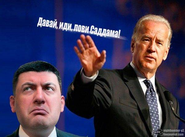Гройсман назвал главных врагов Украины: я, снова я и они