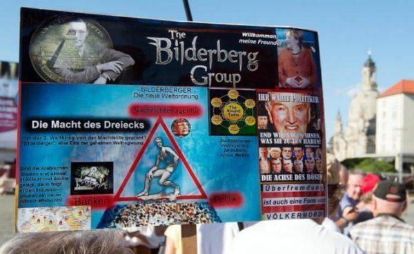 Бильдербергский клуб начал охоту за золотом Китая
