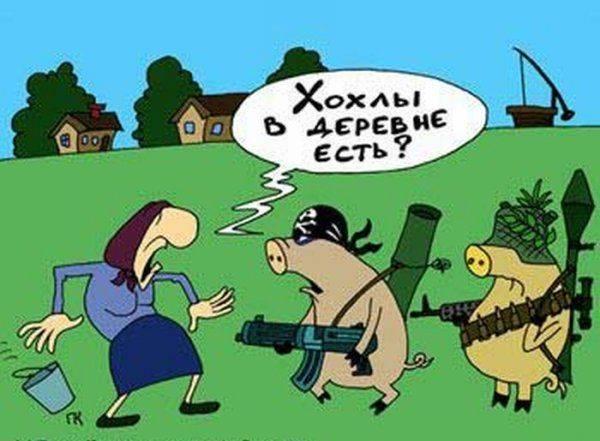 Партизанские отряды НАТО или Його високоповажнiсть предлагает сдаться
