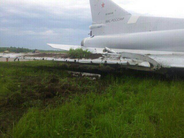 Авария бомбардировщика Ту-22М3 в Острове