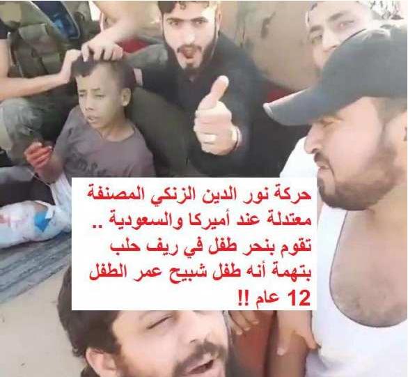 Боевики «оппозиции» отрезали голову ребенку