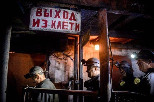 Донбасс — культурная матрица Русского мира