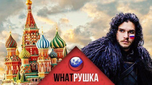 Обзор новостей: Игра престолов в России, лесорубы и футбол.