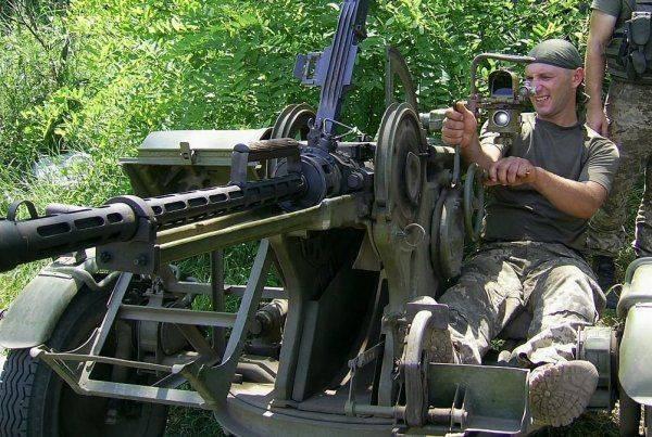 О поставках самого современного оружия для ВСУ