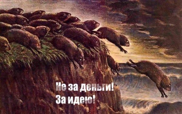 Украинские СМИ: дайте больше денег, будем больше врать!