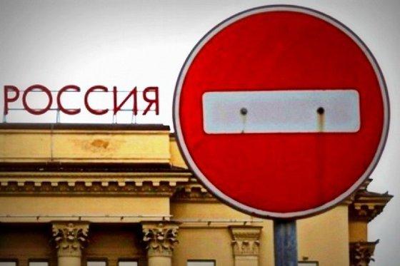Запад объявил ультиматум: Перечислены все требования к России