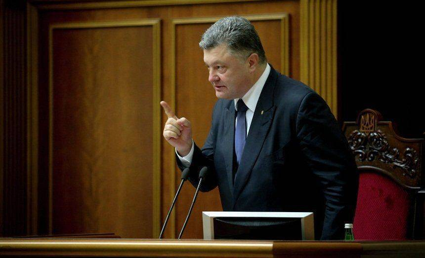 Порошенко: России не нужен Донбасс