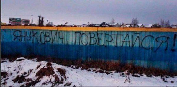 Янукович как лучший президент, или Феномен Брежнева на Украине