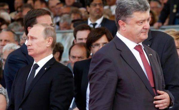 Последнее кремлевское предупреждение Киеву